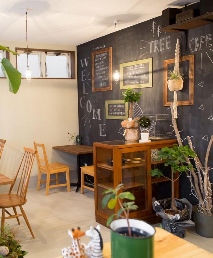 無農薬野菜のカフェ tree cafe